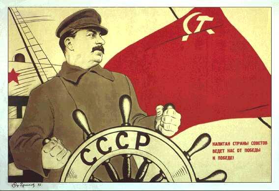 Stalin de acero, orgullo del obrero